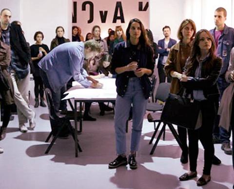 Izložba NOVA KOLEKCIJA 2014