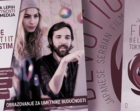 ALUM i Japansko-srpski festival filma