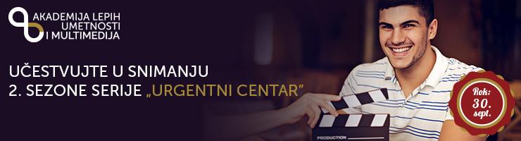 urgentni-centar-740-ispravka
