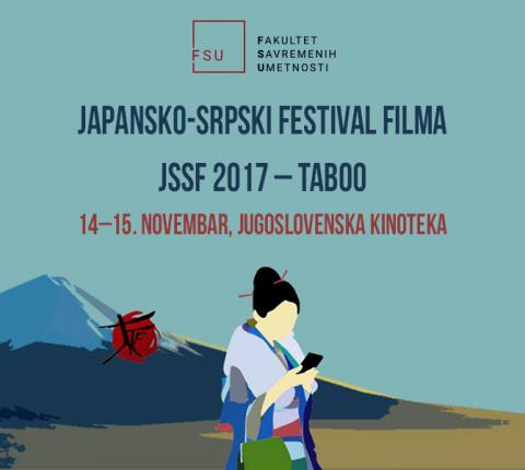 Dođite na Japansko-srpski festival filma