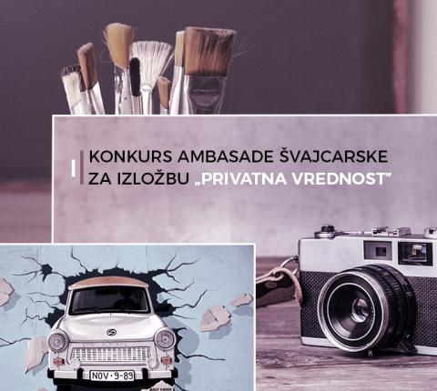 "Prijavite se za konkurs Ambasade Švajcarske na temu ""Privatna vrednost"""