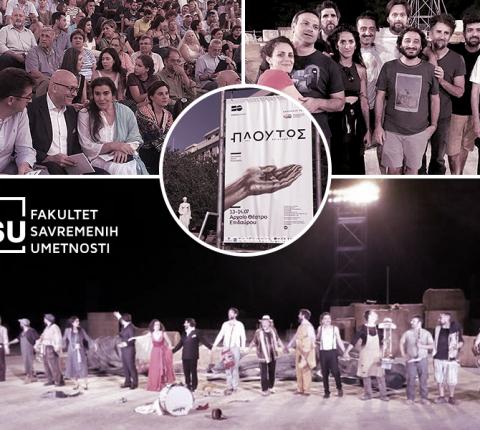 Profesor FSU Hadži Nenad Maričić: Ovo je istorijski uspeh za srpsko pozorište