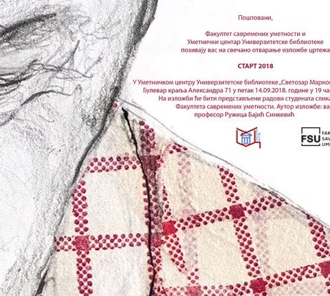 START 2018 – izložba radova studenata FSU u Univerzitetskoj biblioteci u Beogradu