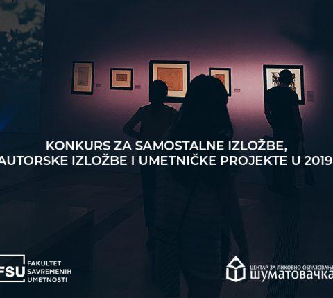 Učestvujte na Konkursu za samostalne izložbe, autorske izložbe i umetničke projekte u 2019.