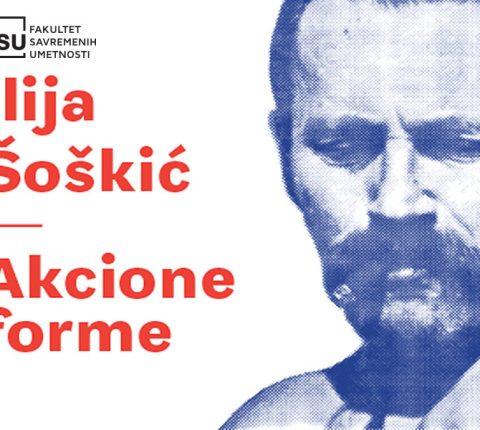 """Posetite izložbu """"Akcione forme"""" u Muzeju savremene umetnosti"""