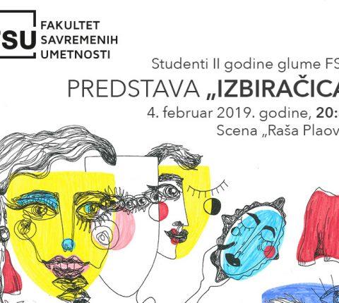 """Studenti glume u Narodnom pozorištu izvode komediju """"Izbiračica"""" (4. 2. 2019. u 20:30h, prijavite se za besplatnu ulaznicu)"""