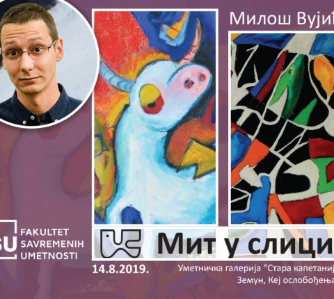"Miloš Vujić's exhibition at ""Old Captaincy"" Art Gallery to open on August 14"