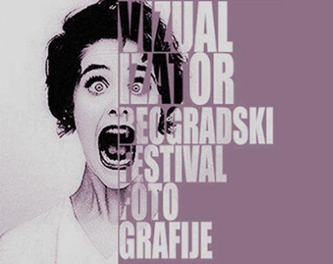 """Volontirajte na festivalu """"Vizualizator"""""""