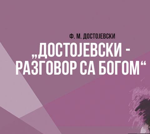 "Pogledajte ""Dostojevski – razgovor sa Bogom"""