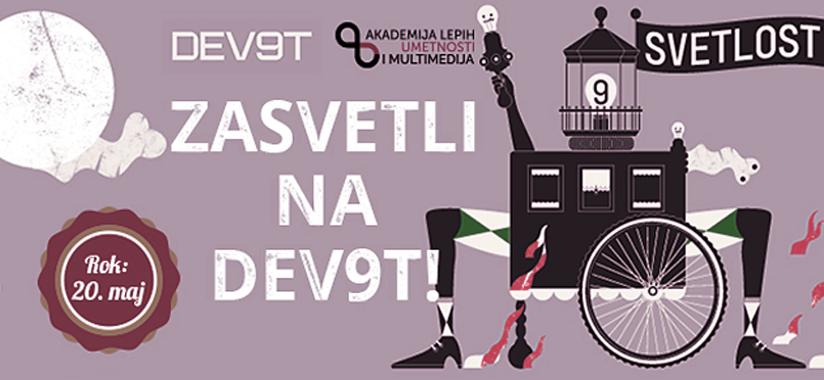 Kreativni konkurs: Zasvetli na Dev9t!