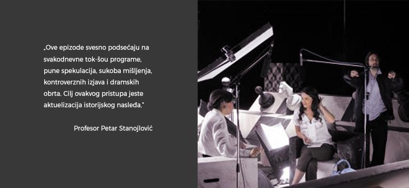 Petra Stanojlovića