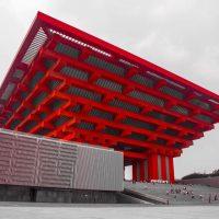 Muzej umetnosti Kine u Šangaju