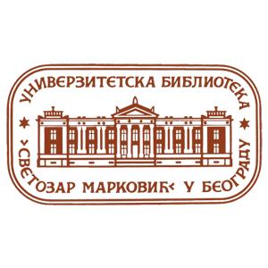 Galerija Univerzitetske biblioteke Svetozar Marković