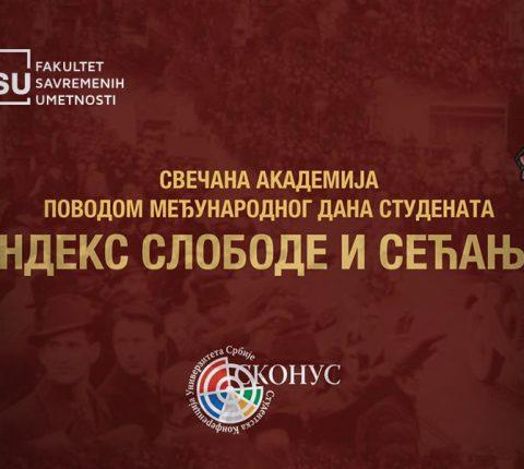 """Svečana akademija """"Indeks slobode i sećanja"""" povodom Međunarodnog dana studenata"""