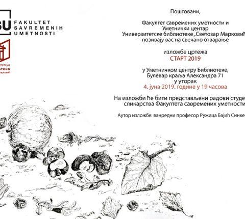 """Studenti FSU vas pozivaju na izložbu START 2019 u Umetničkom centru Univerzitetske biblioteke """"Svetozar Marković"""""""