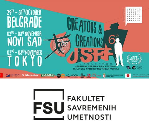 Šesti festival japansko–srpskog filma održava se od 29. do 31. oktobra u Beogradu