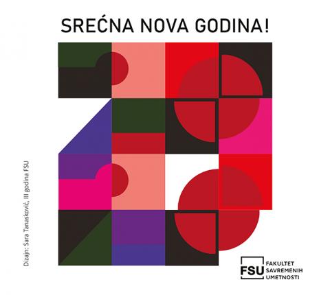 Studentkinja grafičkog dizajna Sara Tanasković autorka FSU novogodišnje čestitke