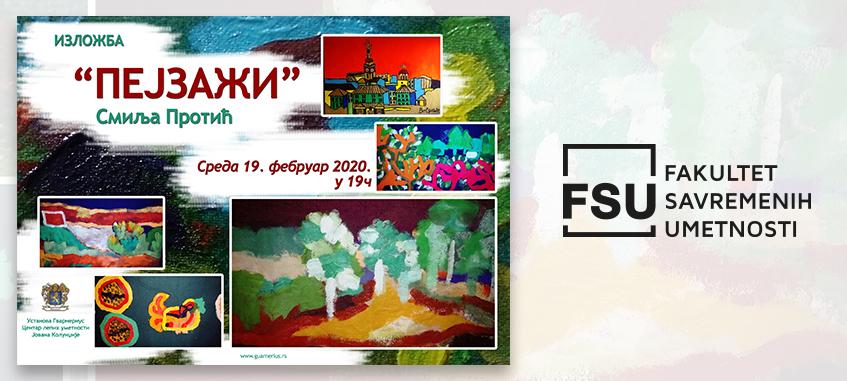 """Infomacije o održavanju studentske izložbe """"Pejzaži"""""""