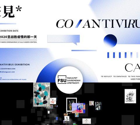 FSU suorganizator izložbe COANTIVIRUS, koja je posvećena borbi protiv koronavirusa
