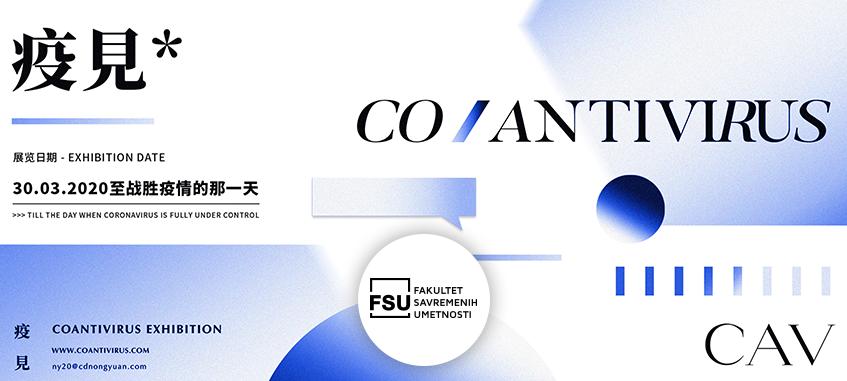 FSU organizator izložbe coantivirus