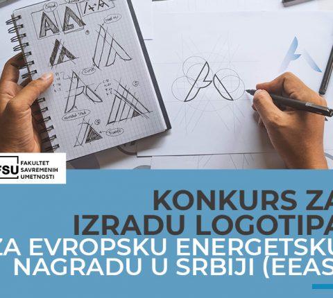 Kreirajte logotip za Evropsku energetsku nagradu u Srbiji (EEAS)