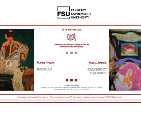 Take a look at the exhibition of FCA alumni at the art center of the University Library