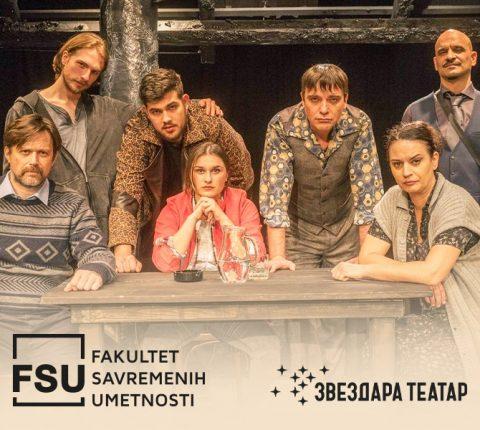 """Premijera predstave """"Berači snova"""", u režiji Božidara Đurovića, odigrana u Zvezdara teatru"""