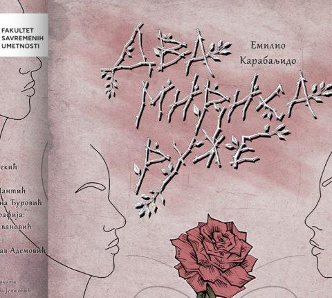 """Predstava studenata FSU """"Dva mirisa ruže"""" igra se u Pozorištu na Terazijama. Ulaz je besplatan!"""