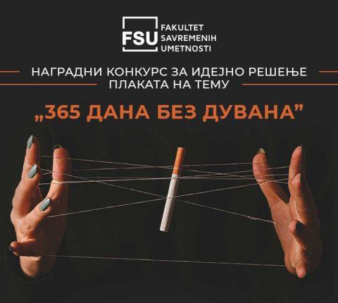 """Kreirajte idejno rešenje za plakat """"365 DANA BEZ DUVANA"""""""