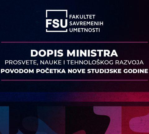 Dopis ministra prosvete, nauke i tehnološkog razvoja povodom početka nove studijske godine